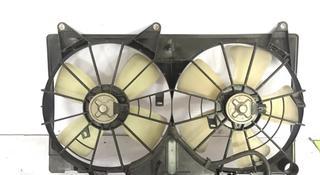 Диффузор радиатора Toyota Altezza.16711-74700 в Алматы