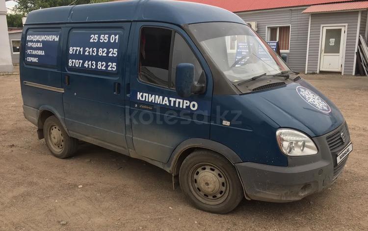 ГАЗ Соболь 2004 года за 1 300 000 тг. в Уральск