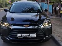 Chevrolet Tracker 2021 года за 9 700 000 тг. в Алматы