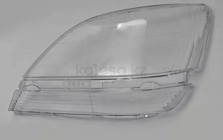 Стекло ФАРЫ Lexus RX 300 (1998 — 2002 Г. В.)… за 14 300 тг. в Алматы