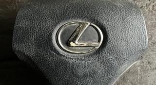 Lexus Gs 300 Подушка безопасности Airbag Руль в Алматы