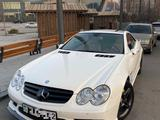 Mercedes-Benz SL 55 AMG 2007 года за 16 000 000 тг. в Алматы