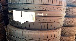 Dunlop 275/35r20 Sport Maxx 050 + за 72 000 тг. в Алматы