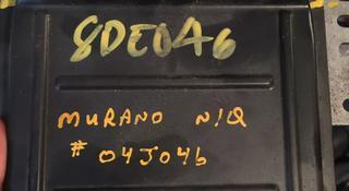 Блок управления за 40 000 тг. в Алматы