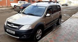 ВАЗ (Lada) Largus Cross 2018 года за 5 000 000 тг. в Атырау