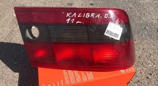 Задний фонарь на Опель Калибра 95 года за 15 000 тг. в Алматы