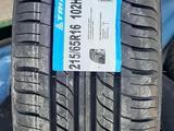 215/65R16 TRIANGLE TR928 за 20 000 тг. в Атырау