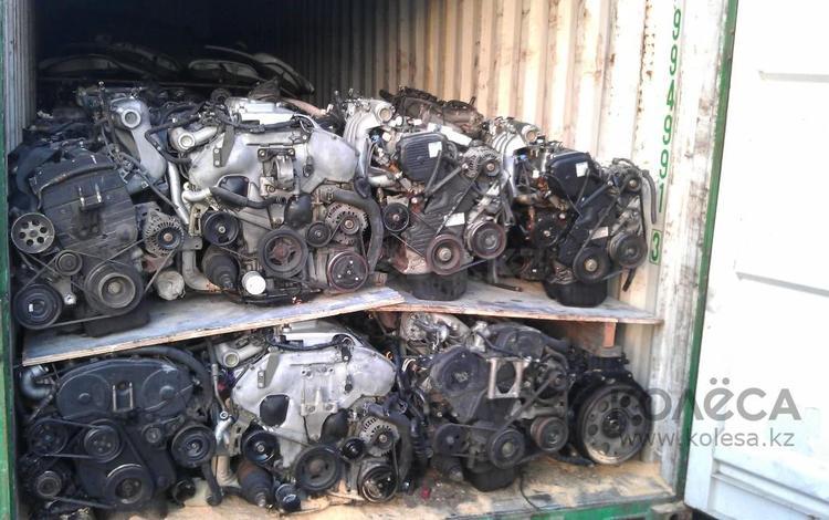 Большой выбор Контрактных двигателей и коробок-автомат на автомобили из Япо в Алматы