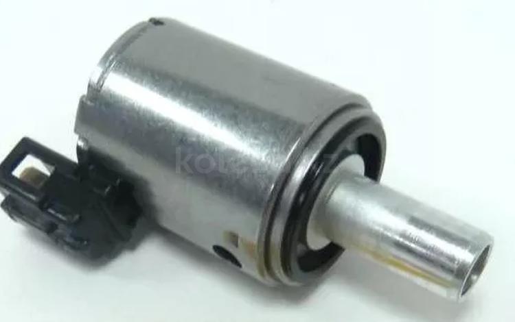 Электромагнитный клапан акпп на Nissan Terrano d10 за 22 000 тг. в Алматы