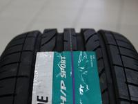 Шины Bridgestone 275/45/r20 DHPS за 92 500 тг. в Алматы