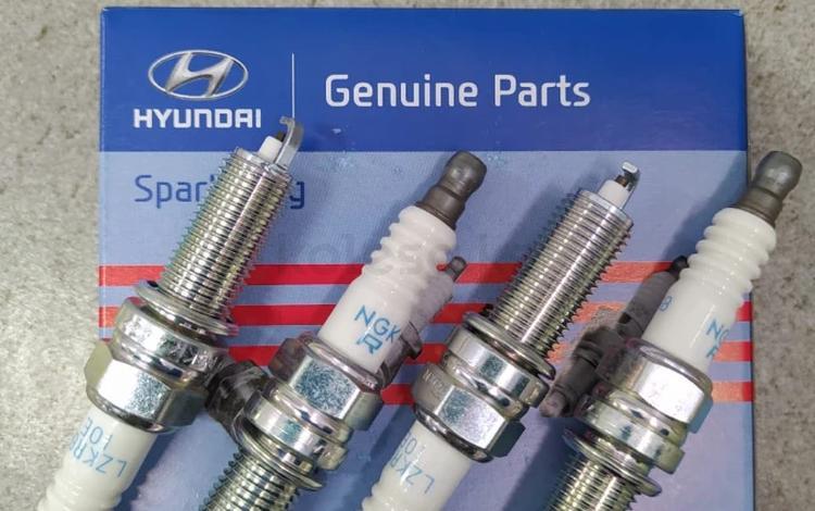 Свеча зажигания Hyundai за 950 тг. в Алматы