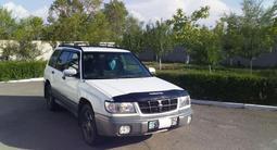 Subaru Forester 1997 года за 2 500 000 тг. в Алматы – фото 3
