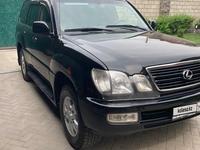 Lexus LX 470 2002 года за 6 200 000 тг. в Алматы