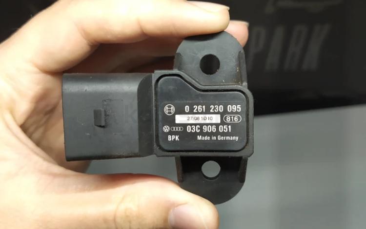 Датчик абсолютного давления Audi за 10 000 тг. в Алматы