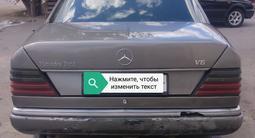 Mercedes-Benz E 260 1992 года за 1 000 000 тг. в Жезказган – фото 4