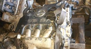 Двигатель VQ35 Инфинити FX35 — j35 за 380 000 тг. в Алматы