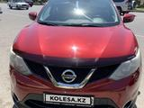 Nissan Qashqai 2014 года за 6 300 000 тг. в Тараз – фото 4