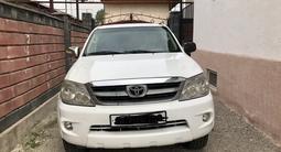 Toyota Fortuner 2007 года за 5 990 000 тг. в Алматы