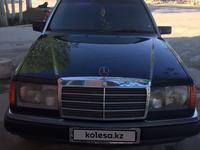 Mercedes-Benz E 220 1993 года за 1 450 000 тг. в Кызылорда