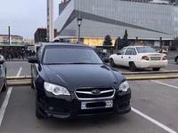 Subaru Legacy 2007 года за 4 700 000 тг. в Алматы
