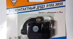 Датчик положений дроссельныи заслонки 3102 3855 за 7 000 тг. в Алматы
