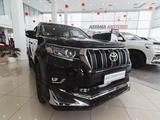 Toyota Land Cruiser Prado 2020 года за 25 490 000 тг. в Кокшетау