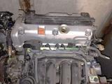 Контрактные двигатели из Японий на Хонду К24A за 225 000 тг. в Алматы – фото 2
