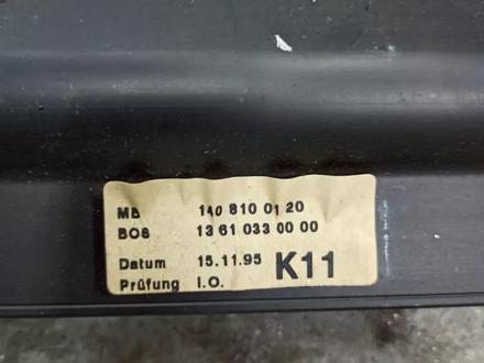 Шторка электро на Mersedes-Benz w140 CL (КУПЕ) за 104 576 тг. в Владивосток – фото 4