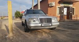 Mercedes-Benz E 220 1994 года за 1 800 000 тг. в Туркестан