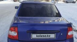 ВАЗ (Lada) 2170 (седан) 2009 года за 1 000 000 тг. в Караганда – фото 3