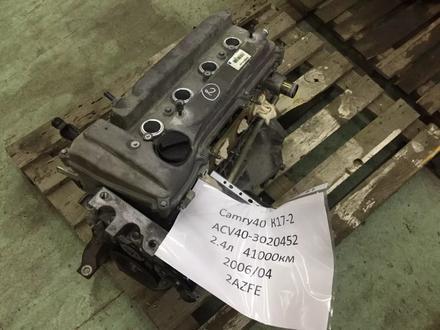 # Двигатель 2azfe из Японии# 19000-28b80 за 580 000 тг. в Алматы