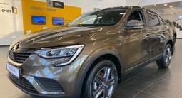 Renault Arkana Life 2020 года за 8 628 000 тг. в Костанай