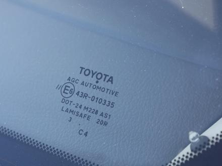 Toyota Corolla 2014 года за 6 800 000 тг. в Костанай – фото 36