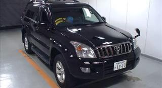 Toyota Land Cruiser Prado 2006 года за 444 444 тг. в Алматы