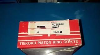 Mitsubishi запчасти двигатель (поршневые кольца) 4g37 за 5 000 тг. в Алматы