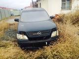 Opel Senator 1998 года за 10 000 тг. в Атырау