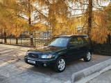 Subaru Forester 2005 года за 4 400 000 тг. в Алматы