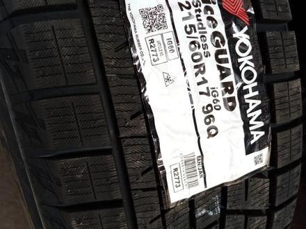 Yokohama IceGuard iG60 215/60/17 за 33 500 тг. в Алматы