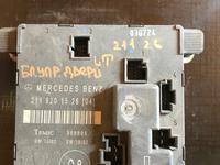 ЭБУ двери 211 за 15 000 тг. в Костанай