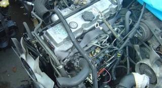Двигатель 4м40 делика за 1 200 тг. в Алматы