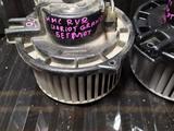 Моторчик печки мотор отопителя вентилятор реостат MMC за 10 000 тг. в Алматы