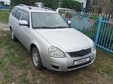 ВАЗ (Lada) Priora 2171 (универсал) 2012 года за 1 850 000 тг. в Усть-Каменогорск – фото 3