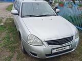 ВАЗ (Lada) Priora 2171 (универсал) 2012 года за 1 850 000 тг. в Усть-Каменогорск – фото 5