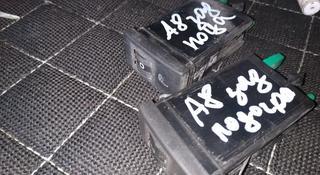 Кнопки подогрева задних сидений на Ауди а8 д2 Audi a8… за 3 000 тг. в Алматы