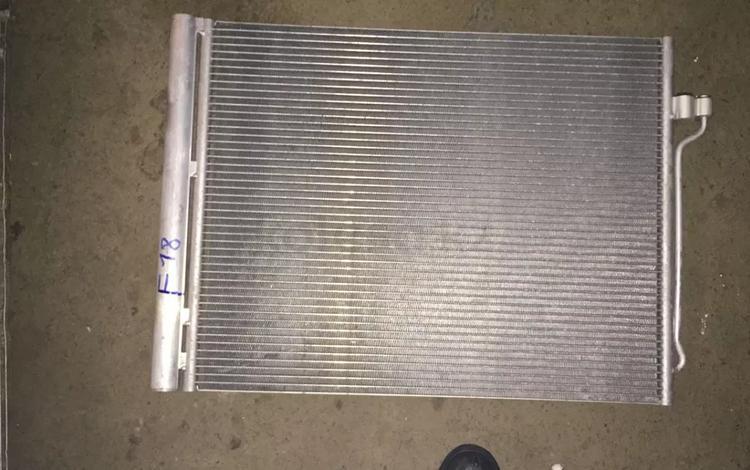 Радиатор кондиционера BMW F10 5 series за 85 000 тг. в Алматы