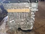 Привозной, контрактный двигатель Hyundai Tucson G4NA, G4NB, G4KJ за 770 000 тг. в Алматы – фото 2