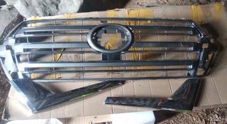 Решетка радиатора за 20 000 тг. в Алматы