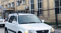 Honda CR-V 1999 года за 4 400 000 тг. в Алматы