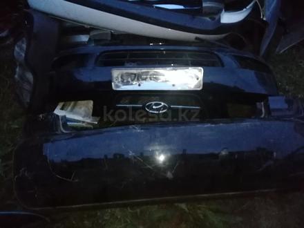 Hyundai Sonata бампер (6 кузов NF) за 30 000 тг. в Алматы – фото 2