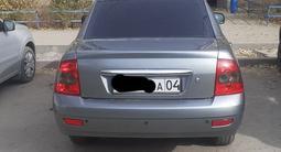 ВАЗ (Lada) Priora 2170 (седан) 2012 года за 1 850 000 тг. в Актобе – фото 2